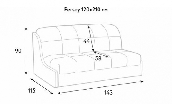 Persey New  Sofas